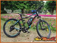 Addmotor - HITHOT H1 Sport Blue